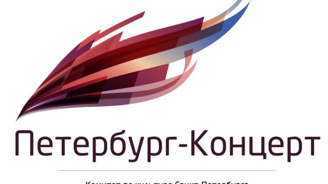 Logo_QV_