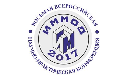 immod17
