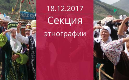 ethno_sect
