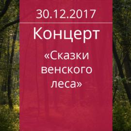 vensky_forest