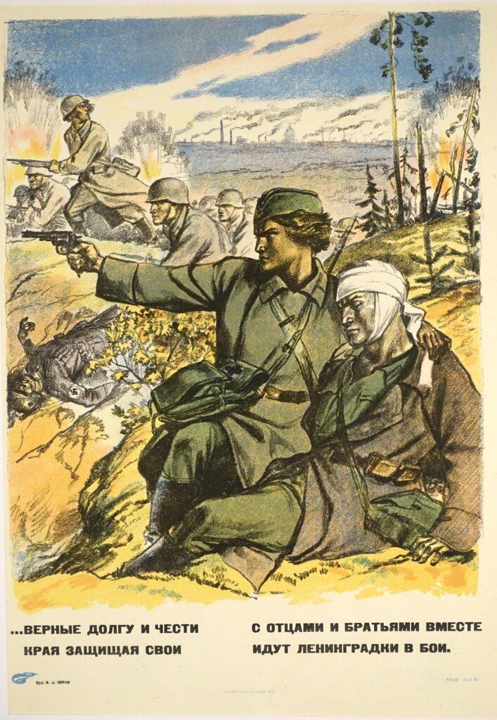 «Боевой карандаш». Литография. 1941