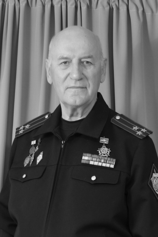 Геннадий Михайлович Кобяков
