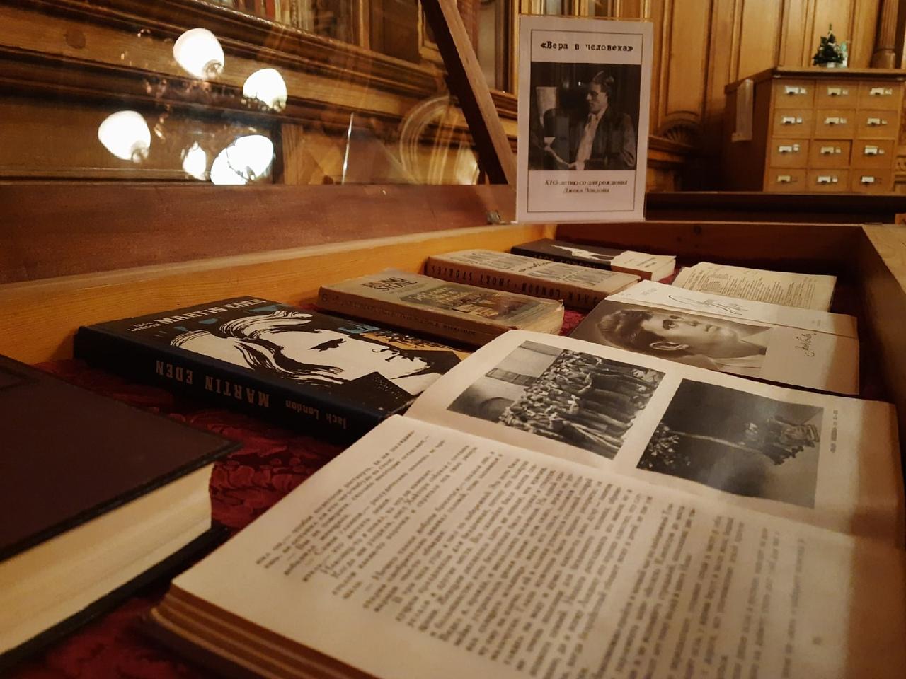 Выставка «Вера в человека» (к 145-летию со дня рождения Д. Лондона)