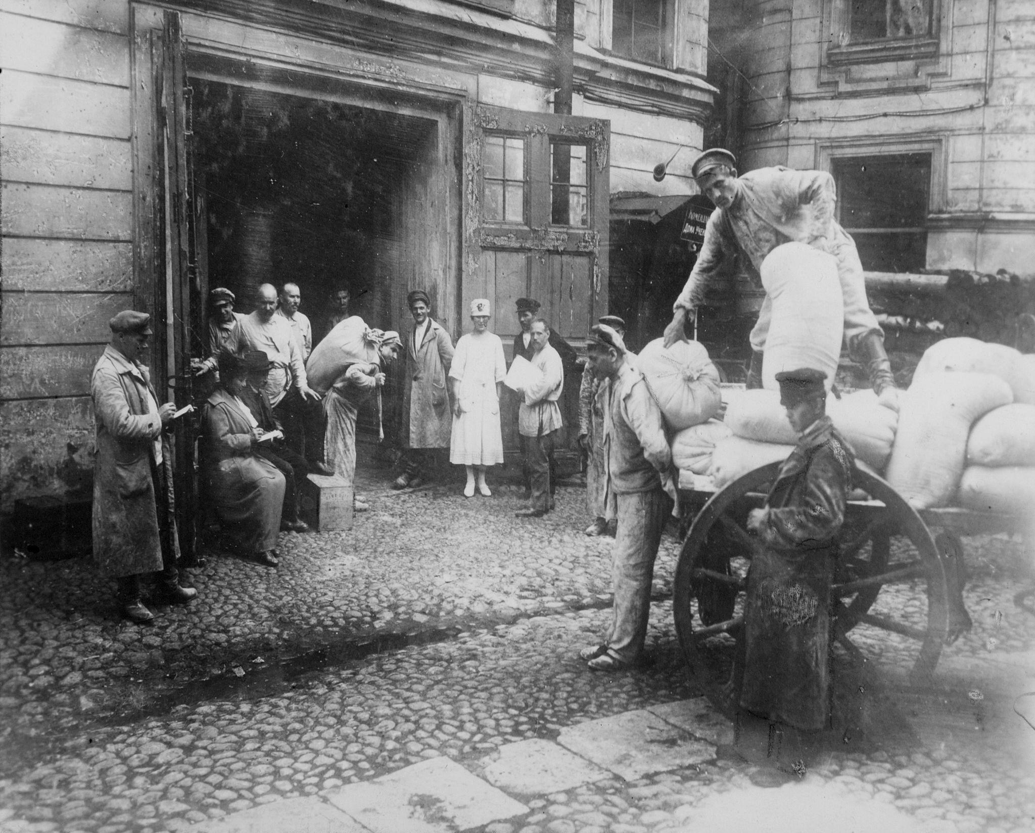 Январь 1920 года