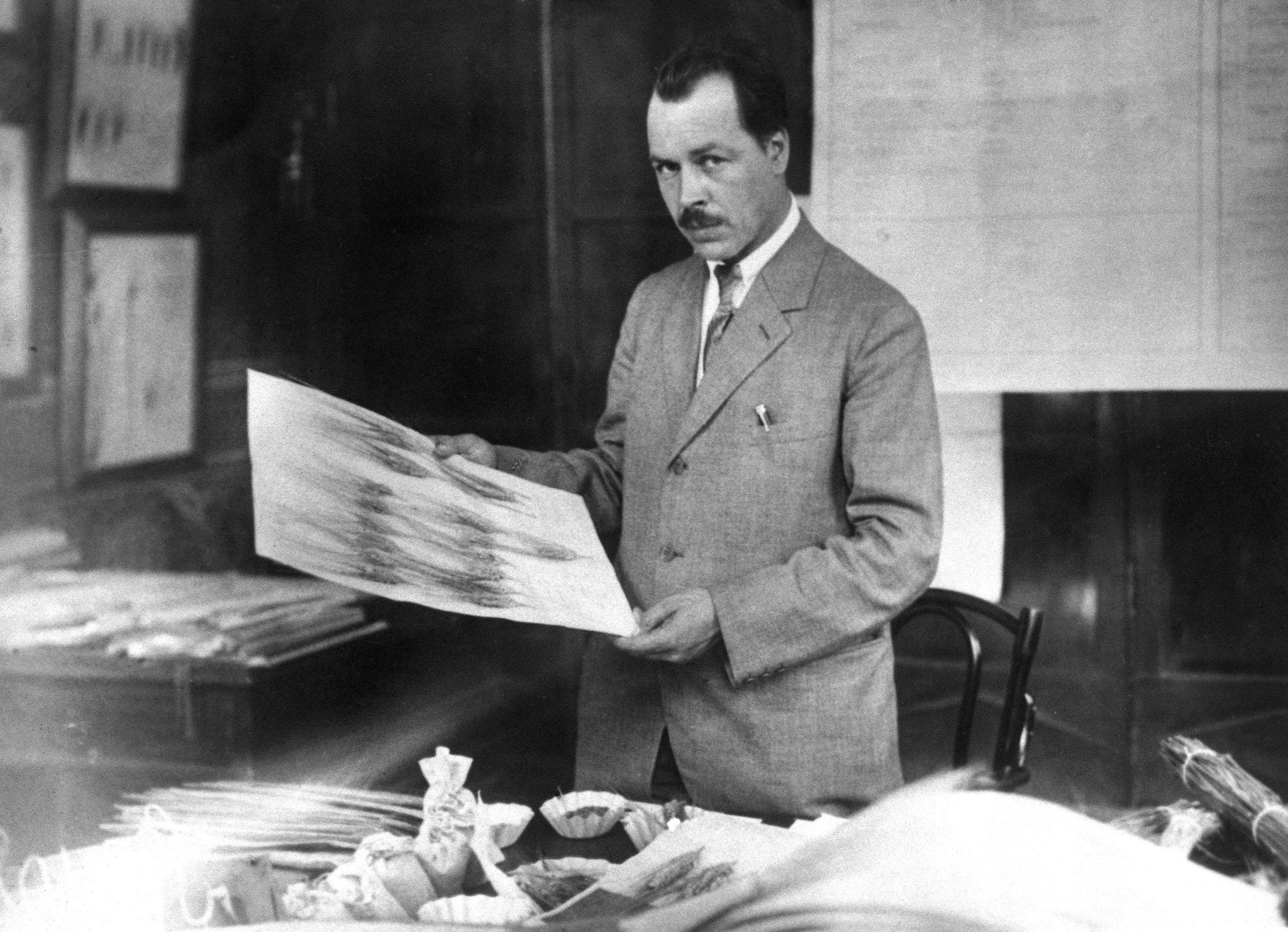 8 марта 1932 года