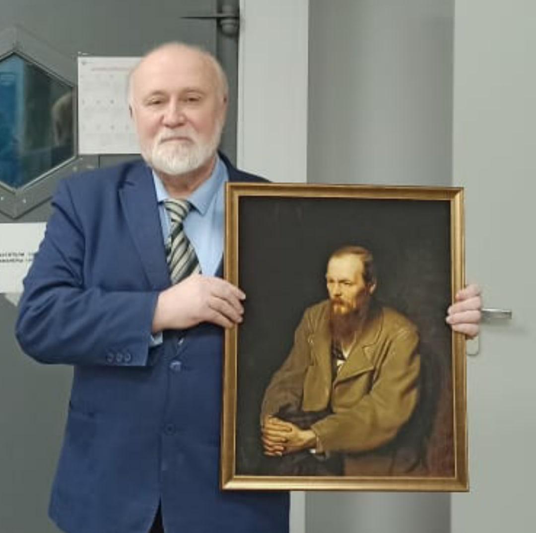 «Достоевский как мыслитель и пророк России» (к 200-летию со дня рождения Ф. М. Достоевского)