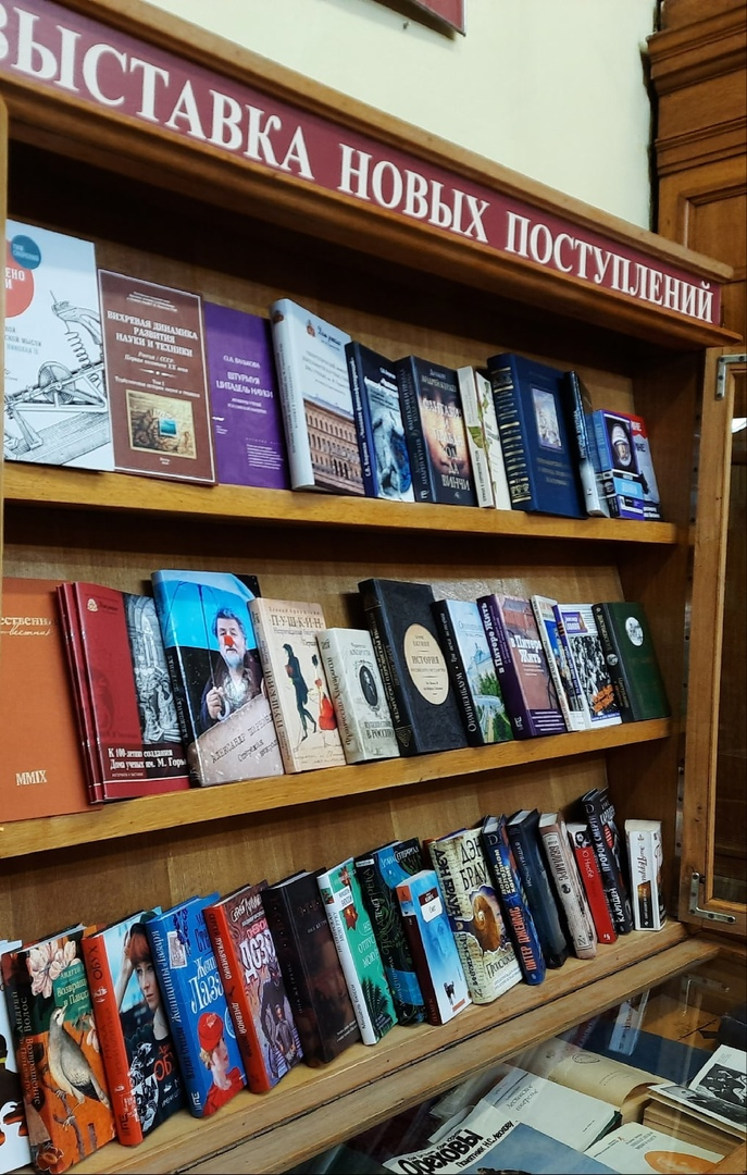 Выставка новых поступлений на русском абонементе (февраль-март 2021)